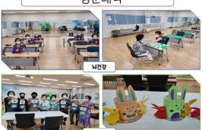 청춘대학 (8월)